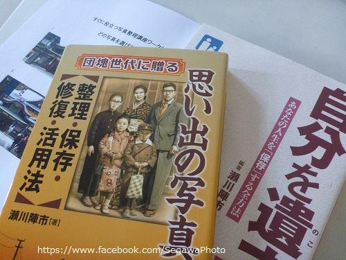 book-nokosu