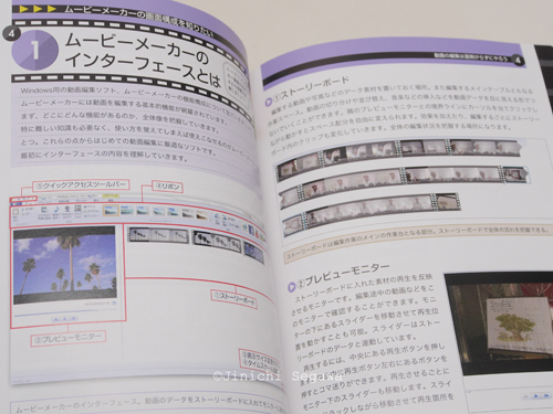 books-03