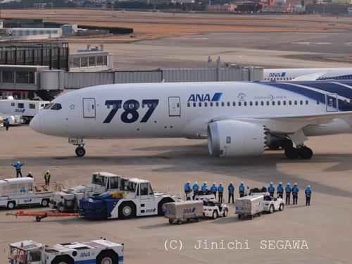787-04