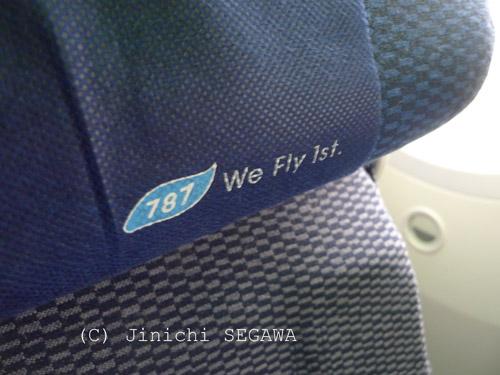 787-15