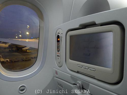 787-18