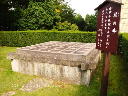 fukuicastle-05
