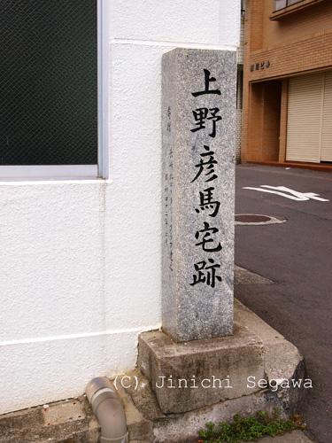 hikoma-04
