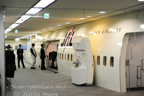 jal2-08