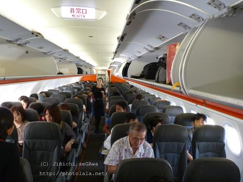 jet-10