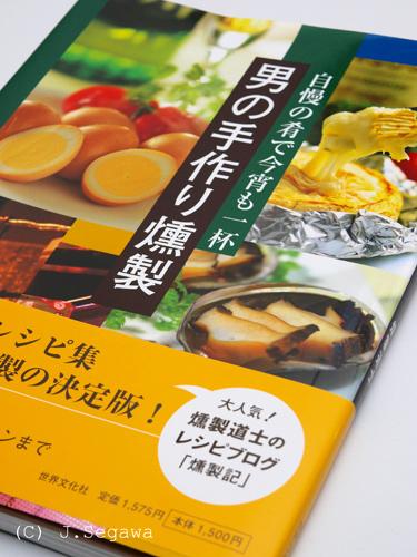 kunseibook-01
