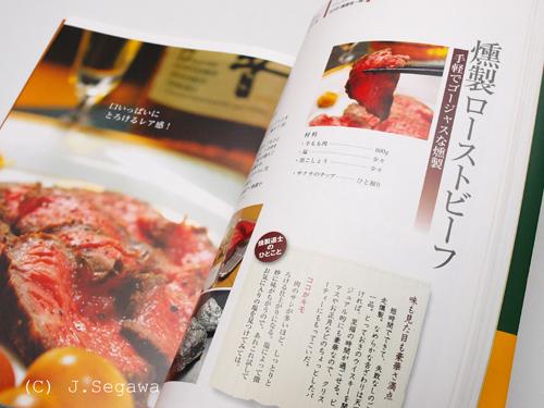 kunseibook-02