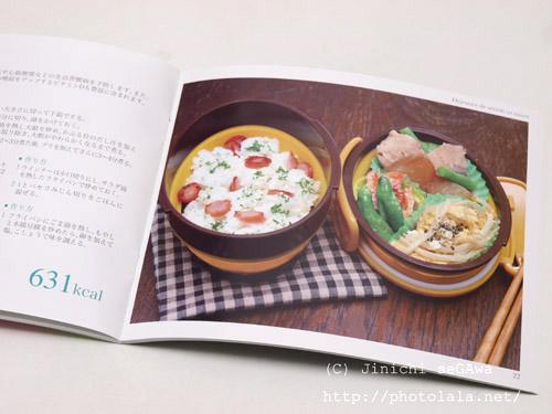 lunchbox-04