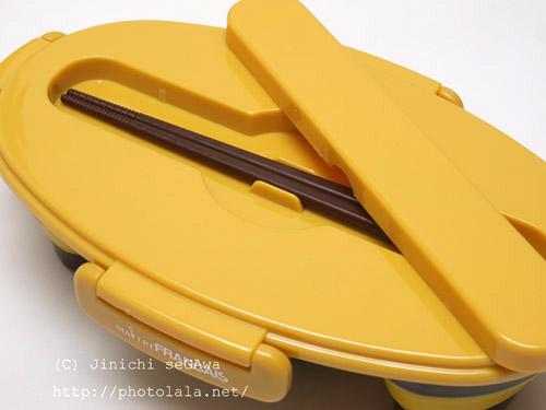 lunchbox-10