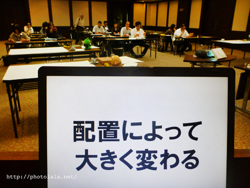 matsuyama-02