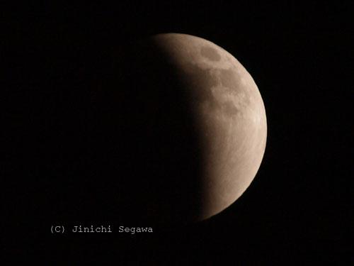moonsite-01
