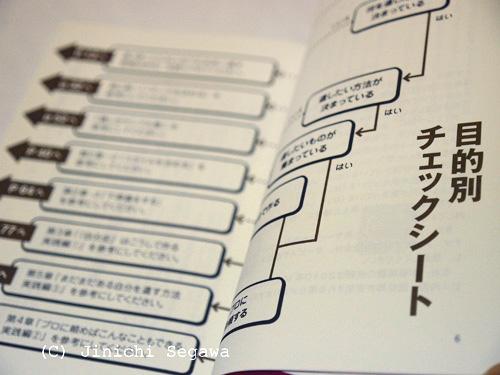 nokosu-03
