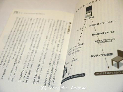 nokosu-04