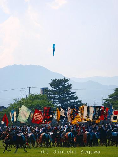 nomaoi-11