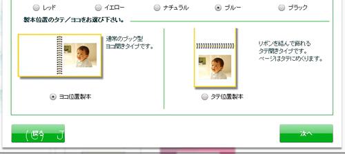 p-album-04