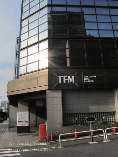 tfm-01