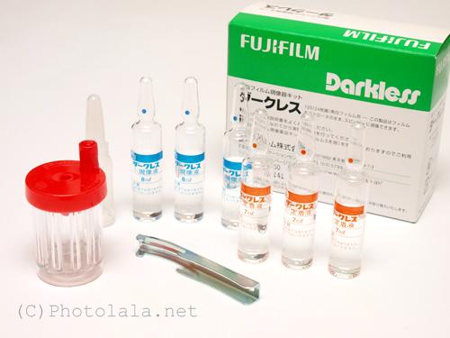 dark-02
