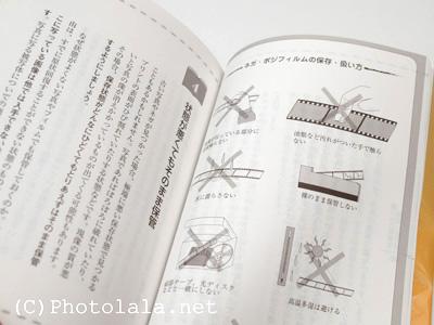 katsuyo-02