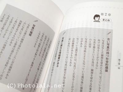katsuyo-03