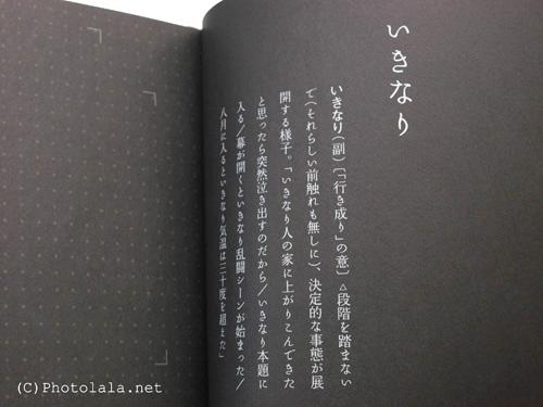 kuro-04