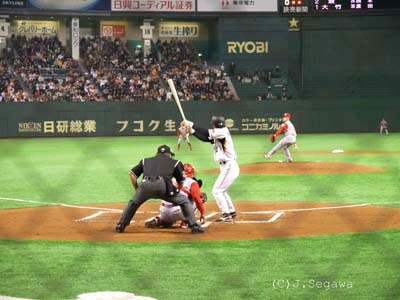 base-04