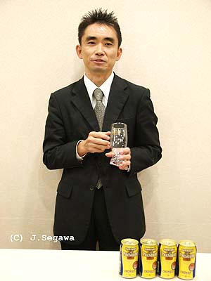 beersun-01