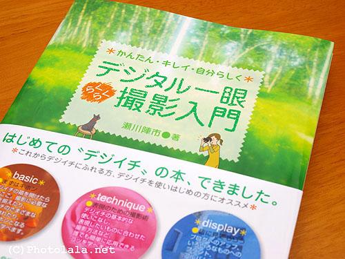 book4-01