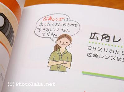 book4-03