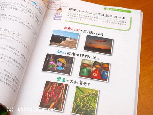 book4-04