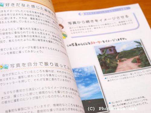 book4-05