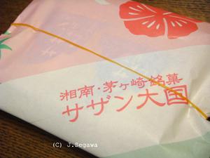 chigasaki-11