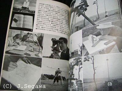 iwamani-03