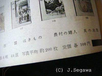 iwamani-04
