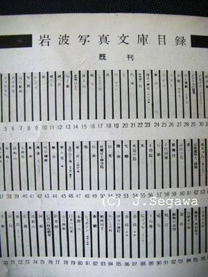 iwamani-05