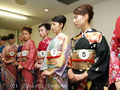 kimono-03