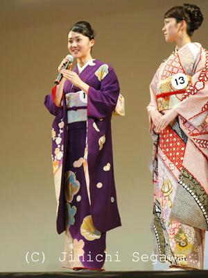 kimono-13