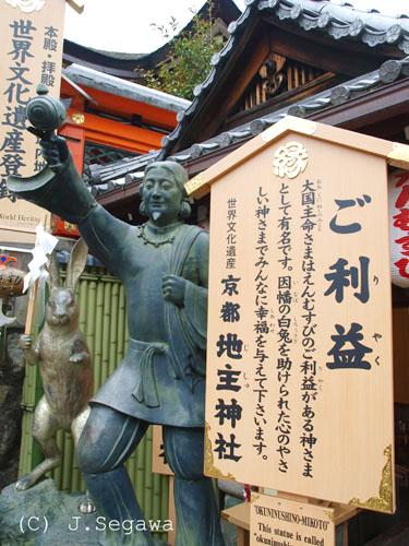 kiyomizu-08