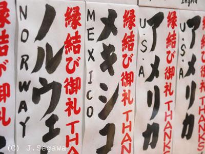 kiyomizu-09