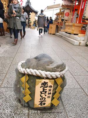 kiyomizu-10