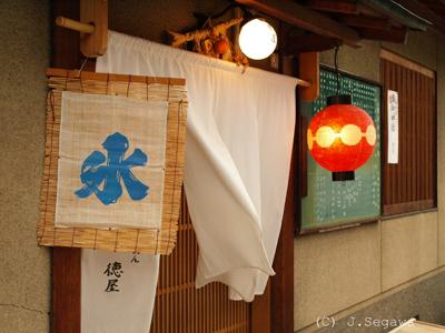 kyoto-02