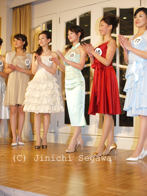 miss1-11