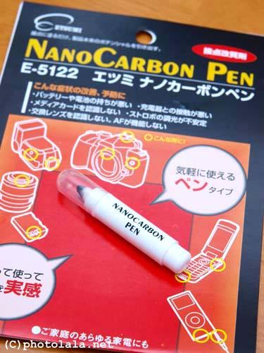 nano-01
