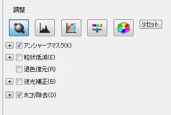 scanner-02