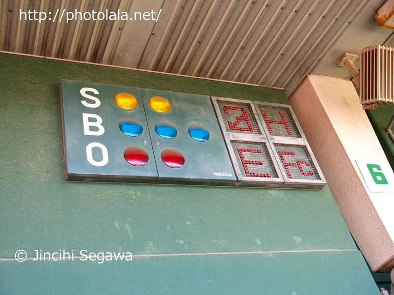 市民球場での試合のスコアを示し続けてきた内野のカウント掲示板。