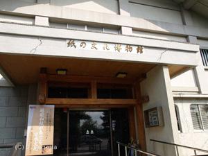 washi-02