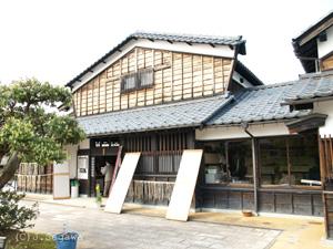washi-06